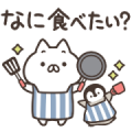 Penguin and Cat Days Family Stickers 2