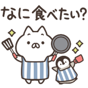 Penguin and Cat Days Family Stickers 2 Sticker for LINE & WhatsApp | ZIP: GIF & PNG
