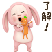 Rabbit Towel Daily Sticker for LINE & WhatsApp | ZIP: GIF & PNG