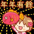 SANA 17 (Spring Festival Version)