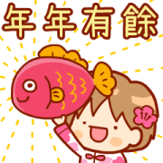 SANA 17 (Spring Festival Version) Sticker for LINE & WhatsApp | ZIP: GIF & PNG