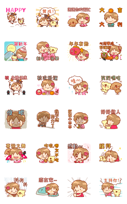 SANA 17 (Spring Festival Version) Line Sticker GIF & PNG Pack: Animated & Transparent No Background | WhatsApp Sticker