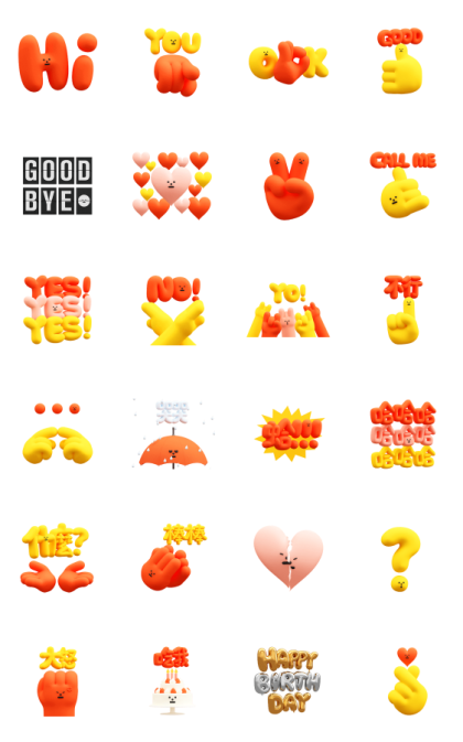 SML LIFE 7 Line Sticker GIF & PNG Pack: Animated & Transparent No Background | WhatsApp Sticker