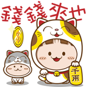 Sakura Cocoa: Full Screen Moving Sticker for LINE & WhatsApp | ZIP: GIF & PNG
