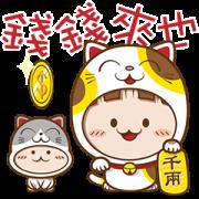 Sakura Cocoa: Full Screen Moving Sticker for LINE & WhatsApp | ZIP: GIF & PNG