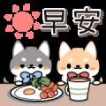 Shibainu Twins