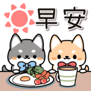 Shibainu Twins Sticker for LINE & WhatsApp | ZIP: GIF & PNG