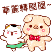 Shine Pig: Shine Your Chat 5 Sticker for LINE & WhatsApp | ZIP: GIF & PNG