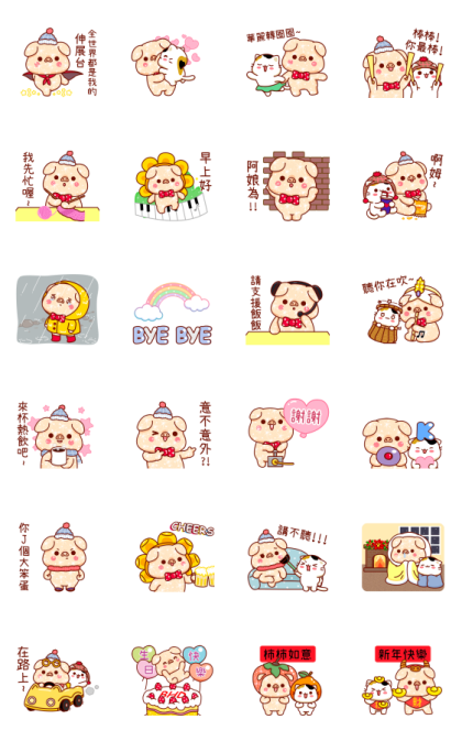 Shine Pig: Shine Your Chat 5 Line Sticker GIF & PNG Pack: Animated & Transparent No Background | WhatsApp Sticker