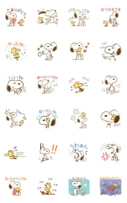 Snoopy & Woodstock (Vintage) Line Sticker GIF & PNG Pack: Animated & Transparent No Background | WhatsApp Sticker