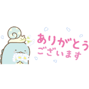 Sumikkogurashi Animated Small Stickers Sticker for LINE & WhatsApp | ZIP: GIF & PNG