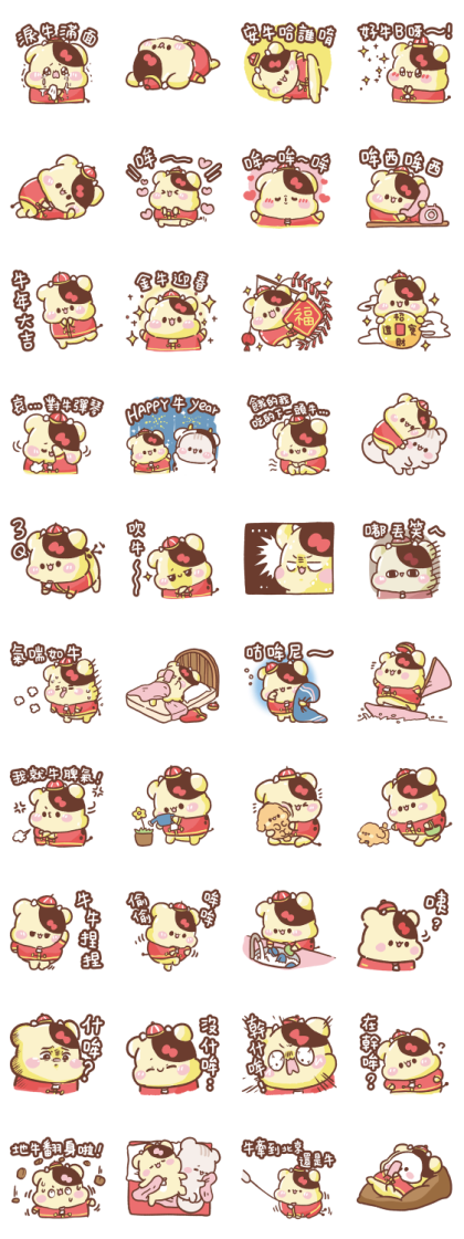 Sweet House Golden Calf CNY Line Sticker GIF & PNG Pack: Animated & Transparent No Background | WhatsApp Sticker