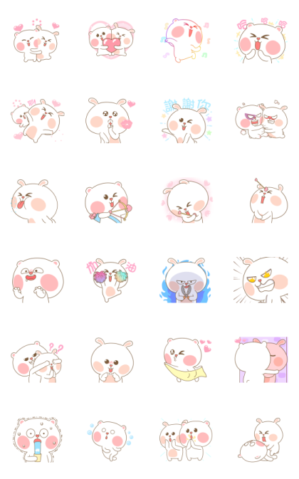 Sweet Marshmallow Couple 3 Line Sticker GIF & PNG Pack: Animated & Transparent No Background | WhatsApp Sticker