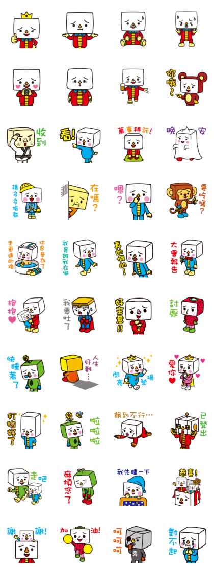TO-FU OYAKO Line Sticker GIF & PNG Pack: Animated & Transparent No Background | WhatsApp Sticker