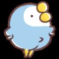 That Bird Animation 1