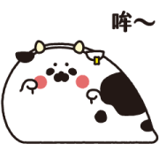 Thenothingseal CNY Stickers Cow Edition Sticker for LINE & WhatsApp | ZIP: GIF & PNG