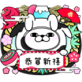 YOSISTAMP-100% Rabbit Happy New Year Sticker for LINE & WhatsApp | ZIP: GIF & PNG