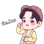 You Never Eat Alone Sticker for LINE & WhatsApp | ZIP: GIF & PNG