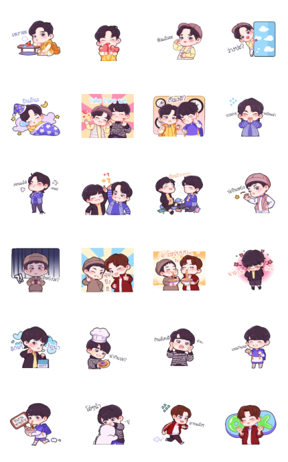 You Never Eat Alone Line Sticker GIF & PNG Pack: Animated & Transparent No Background | WhatsApp Sticker