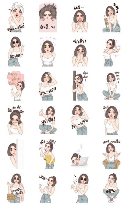 Yuri sexy girl big sticker Line Sticker GIF & PNG Pack: Animated & Transparent No Background | WhatsApp Sticker