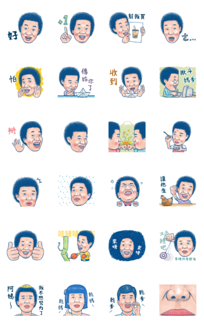 Hey Big Mama Moving Non-Stop Line Sticker GIF & PNG Pack: Animated & Transparent No Background   WhatsApp Sticker