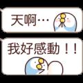 Animated Emoticons! That Bird Animated 2
