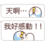 Animated Emoticons! That Bird Animated 2 Sticker for LINE & WhatsApp | ZIP: GIF & PNG