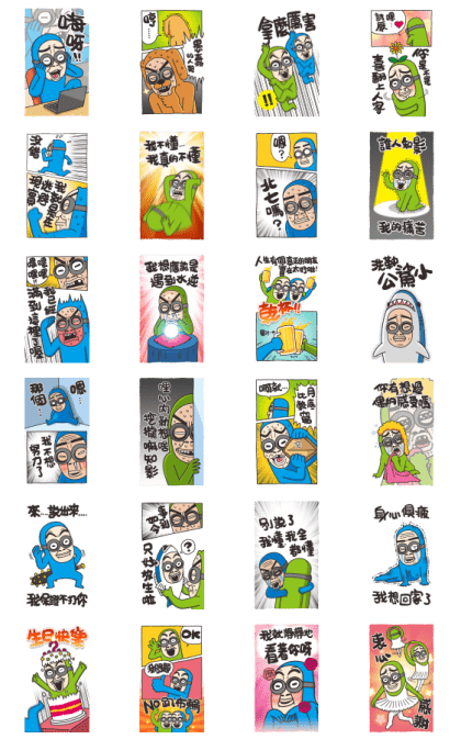 BG MEN: Big Is Better Line Sticker GIF & PNG Pack: Animated & Transparent No Background | WhatsApp Sticker