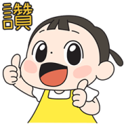 BOMI 3: Lovely Reactions Sticker for LINE & WhatsApp | ZIP: GIF & PNG