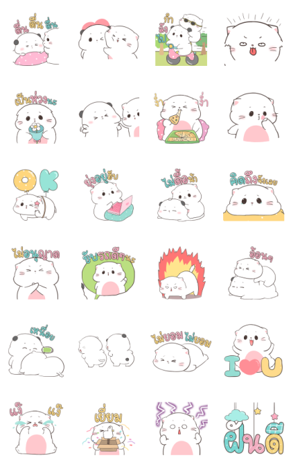 Baby Cat Pop-Ups 4 Line Sticker GIF & PNG Pack: Animated & Transparent No Background   WhatsApp Sticker