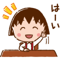 Chibi Maruko Chan Cheerful Greetings