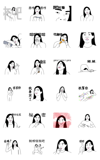 Daily Life of Gloomy Girl 1 Line Sticker GIF & PNG Pack: Animated & Transparent No Background | WhatsApp Sticker