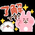Daily Use Kanahei's Piske & Usagi