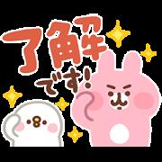 Daily Use Kanahei's Piske & Usagi Sticker for LINE & WhatsApp | ZIP: GIF & PNG