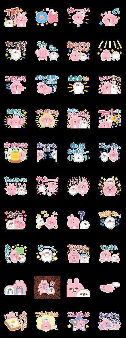 Daily Use Kanahei's Piske & Usagi Line Sticker GIF & PNG Pack: Animated & Transparent No Background   WhatsApp Sticker
