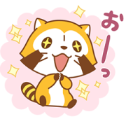 Daily Use Rascal Stickers Sticker for LINE & WhatsApp | ZIP: GIF & PNG