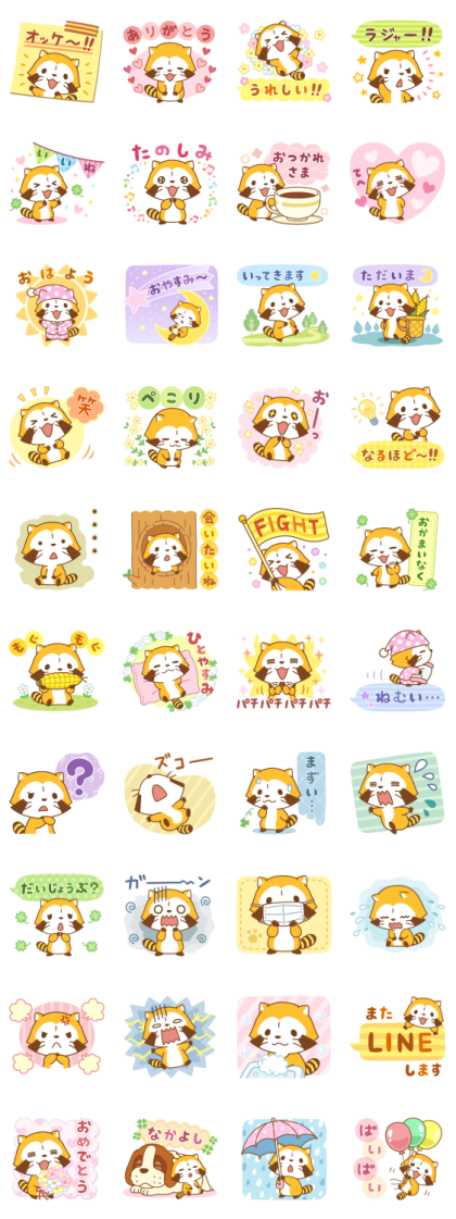 Daily Use Rascal Stickers Line Sticker GIF & PNG Pack: Animated & Transparent No Background | WhatsApp Sticker