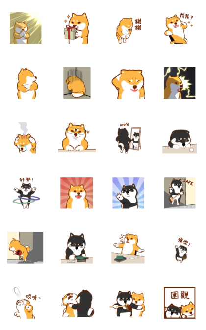 Doggy Daily Lives of Shiba Inus 3 Line Sticker GIF & PNG Pack: Animated & Transparent No Background   WhatsApp Sticker