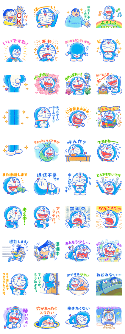 Doraemon All-Purpose Greeting Stickers Line Sticker GIF & PNG Pack: Animated & Transparent No Background | WhatsApp Sticker
