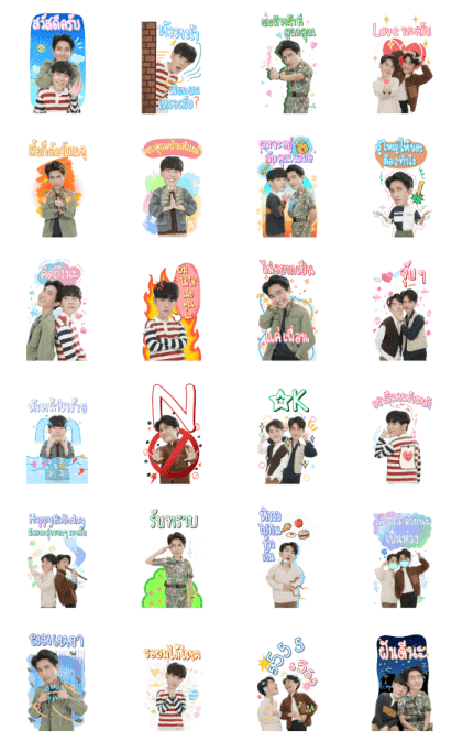 EARTH - MIX Line Sticker GIF & PNG Pack: Animated & Transparent No Background | WhatsApp Sticker