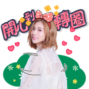 FLO Your Mind Sticker for LINE & WhatsApp   ZIP: GIF & PNG