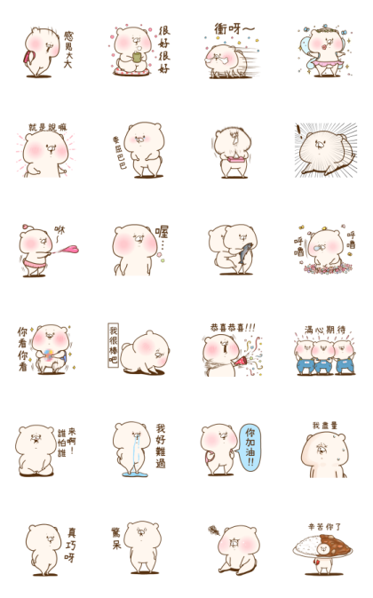 Friend is a Bear (Moving Cutie) Line Sticker GIF & PNG Pack: Animated & Transparent No Background | WhatsApp Sticker