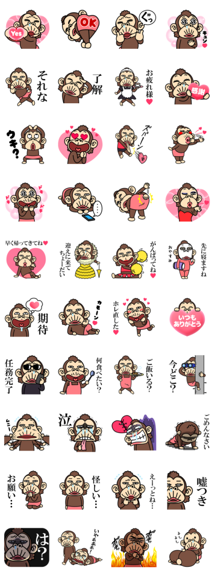 Funny Monkey Couple Stickers (for Women) Line Sticker GIF & PNG Pack: Animated & Transparent No Background   WhatsApp Sticker