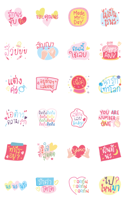 GMM LOVE MESSAGE Line Sticker GIF & PNG Pack: Animated & Transparent No Background   WhatsApp Sticker