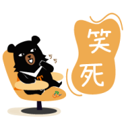 Go Cycling with OhBear! Sticker for LINE & WhatsApp | ZIP: GIF & PNG
