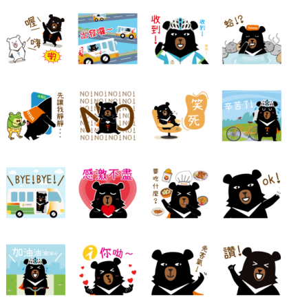Go Cycling with OhBear! Line Sticker GIF & PNG Pack: Animated & Transparent No Background   WhatsApp Sticker
