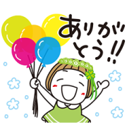 Hanako: Animated Backgrounds Sticker for LINE & WhatsApp | ZIP: GIF & PNG