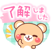 Honorific Bear: Spring Stickers Sticker for LINE & WhatsApp | ZIP: GIF & PNG