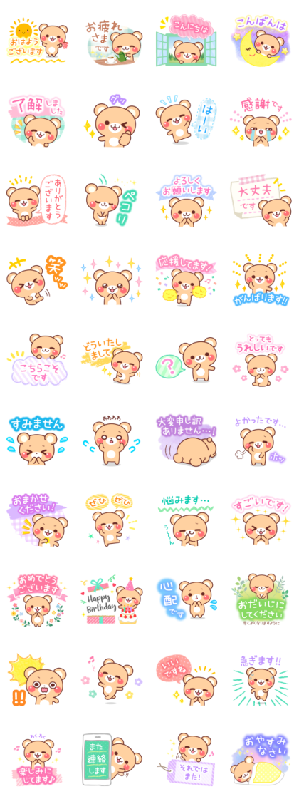 Honorific Bear: Spring Stickers Line Sticker GIF & PNG Pack: Animated & Transparent No Background   WhatsApp Sticker