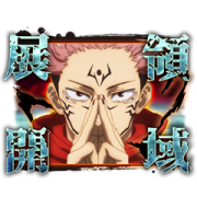 Jujutsu Kaisen 2 Sticker for LINE & WhatsApp | ZIP: GIF & PNG